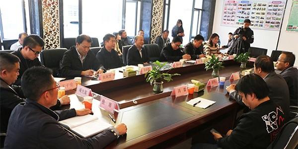 云南省产品质量监督检验研究院领导莅临品世调研指导工作